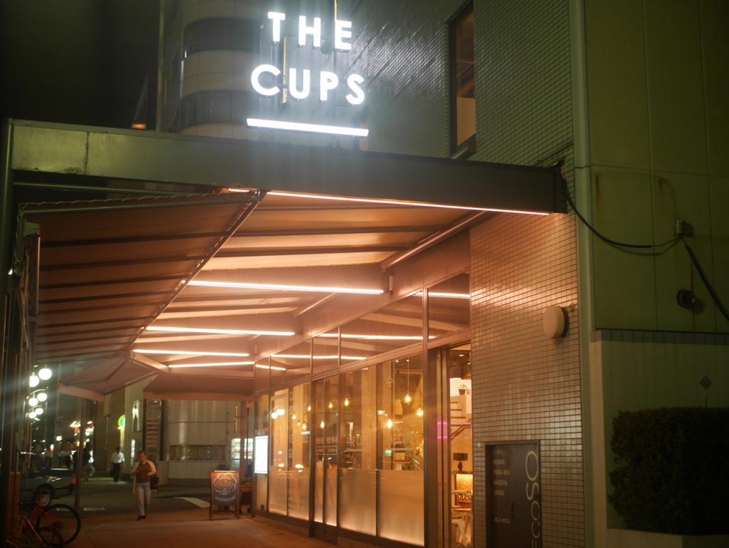 伏見駅にある電源・Wi-Fi完備のカフェTHECUPSの外観