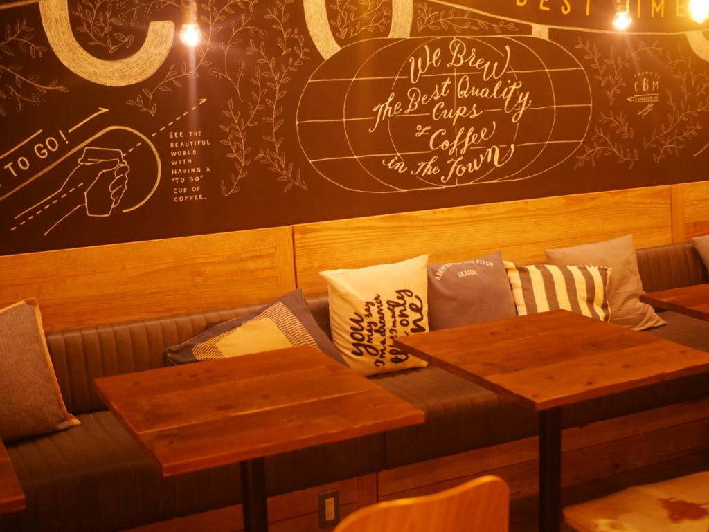 伏見駅にある電源・Wi-Fi完備のカフェTHECUPSの内観