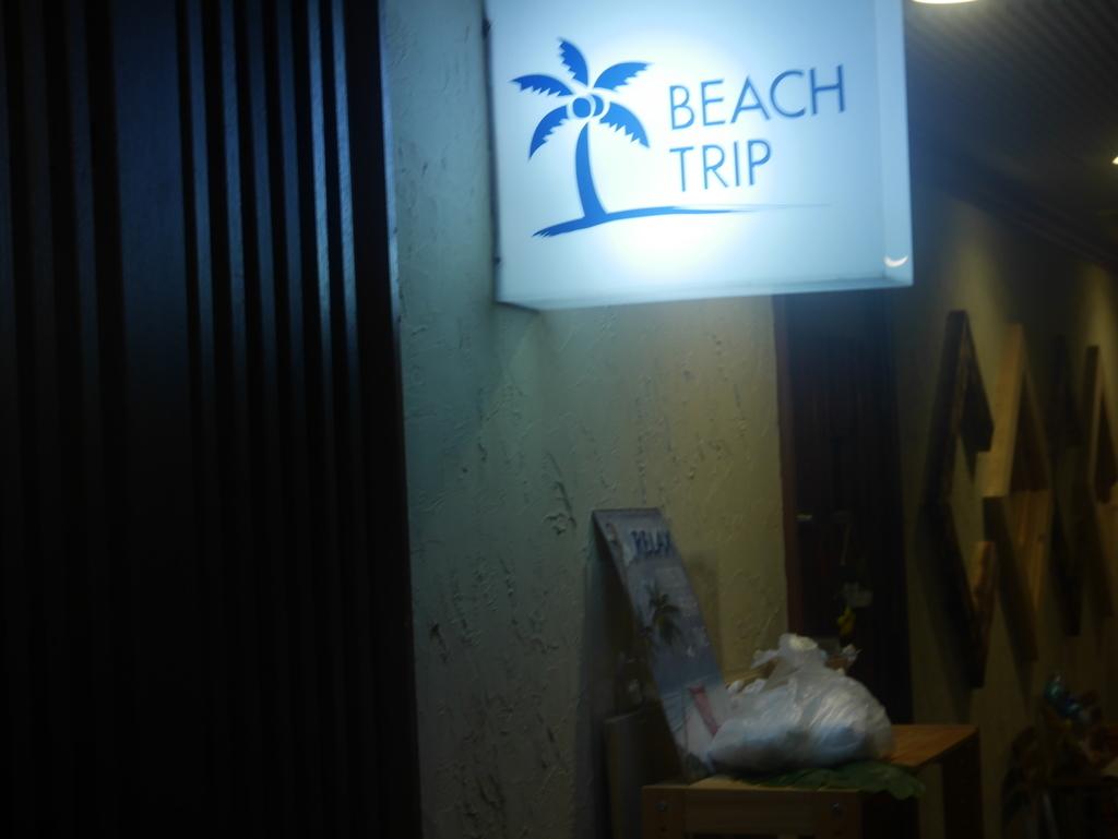 栄 BEACH TRIP バー インスタ映え
