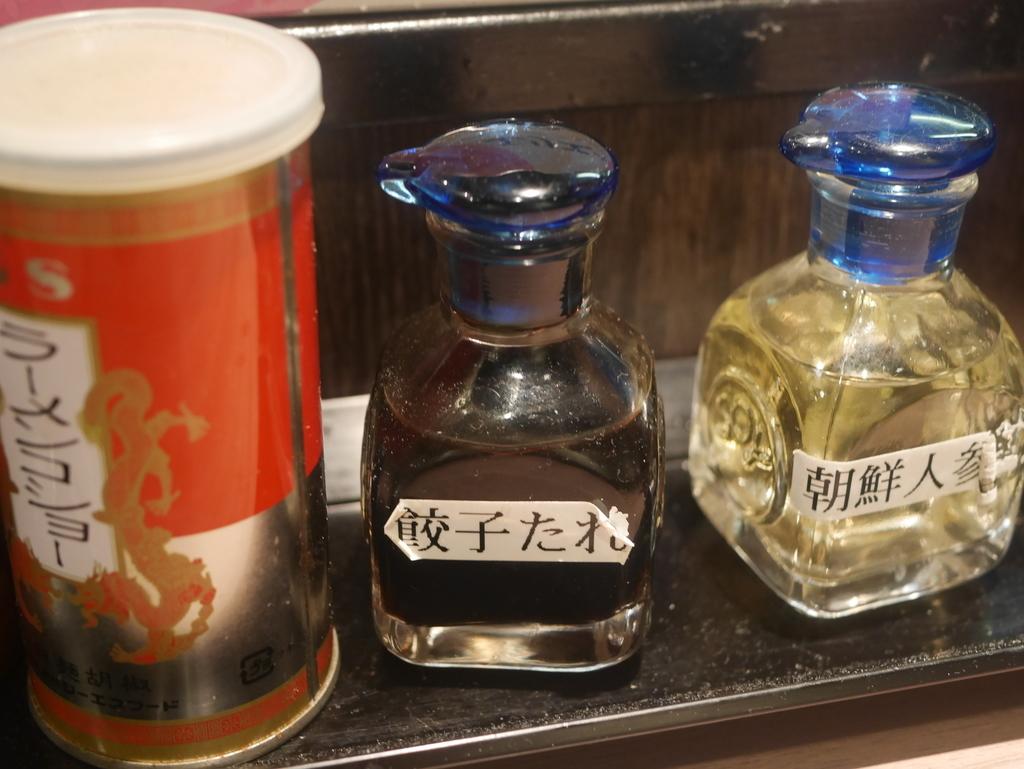名古屋にあるラーメン屋拉ノ刻 (ラノコク)の醤油ラーメン全部のせ