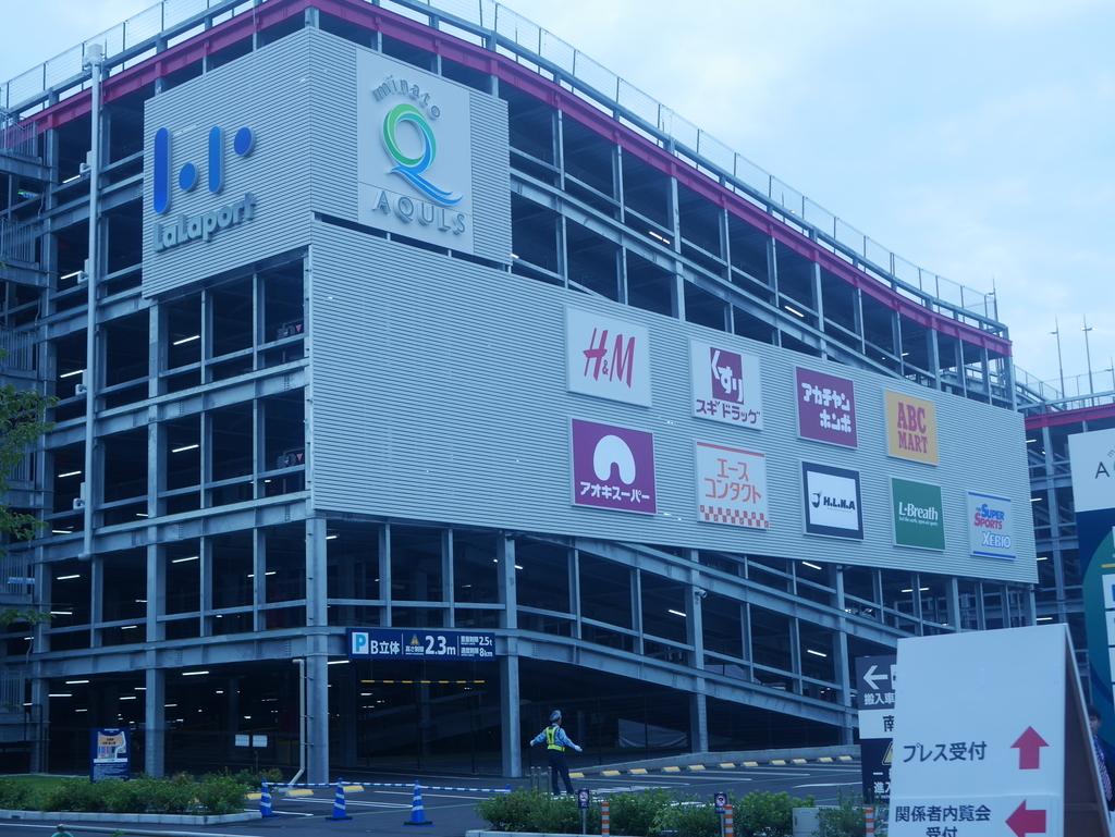 ららぽーと名古屋の外観