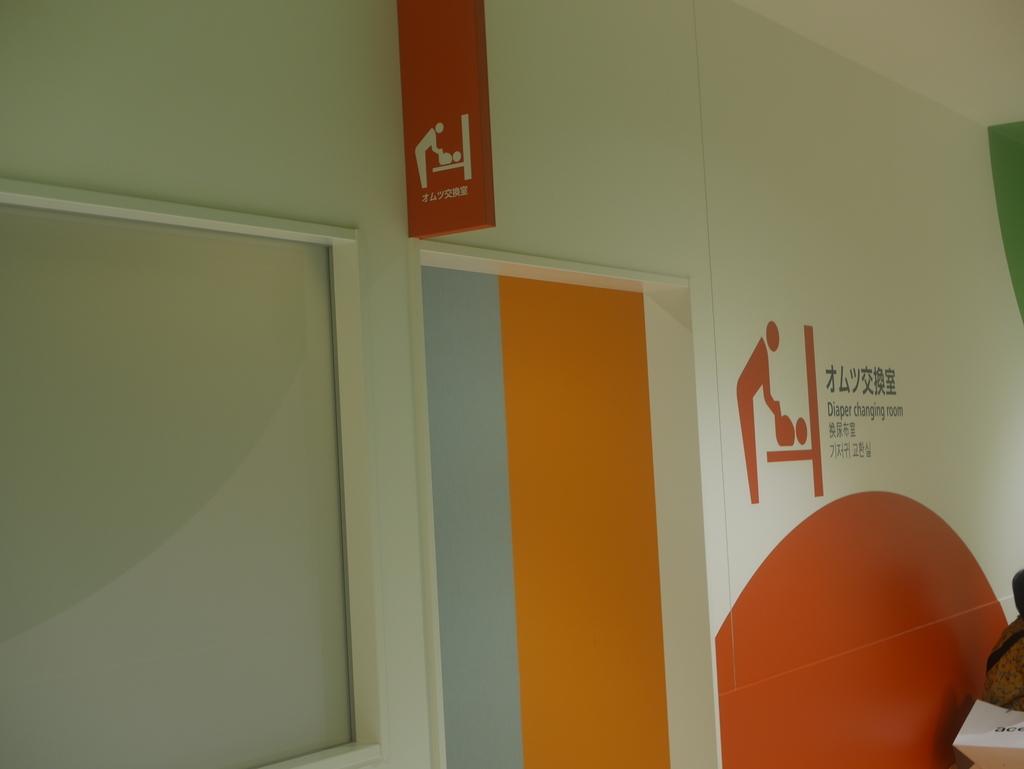 ららぽーと名古屋のオムツ交換室