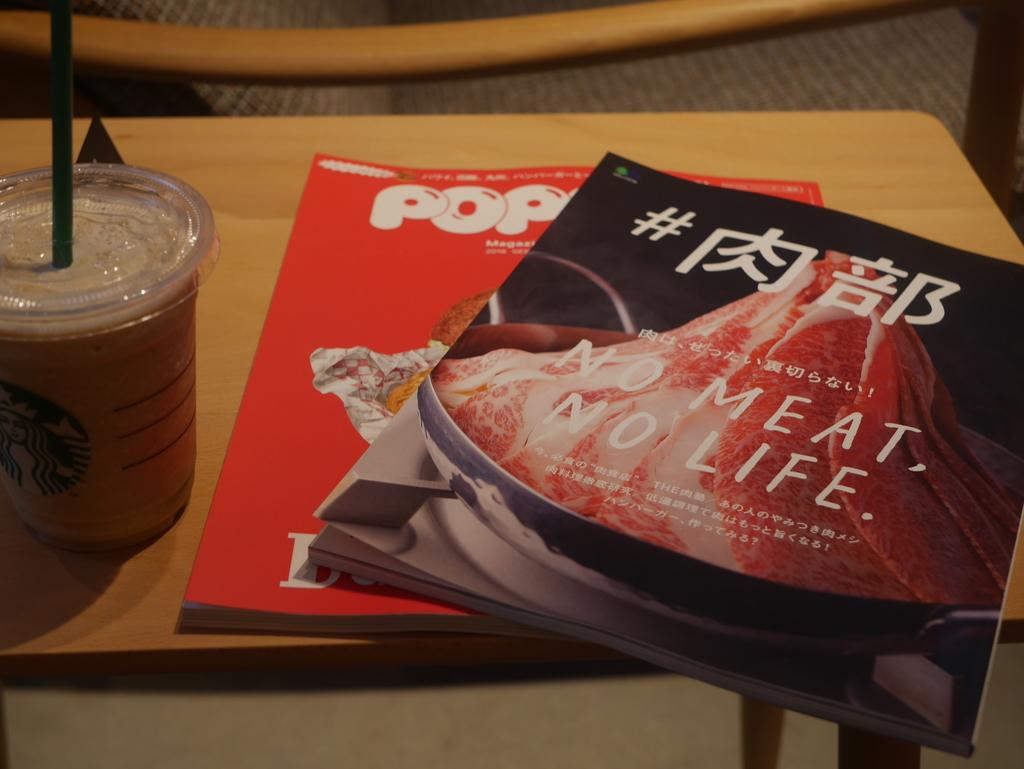 ららぽーと名古屋にある蔦屋書店でコーヒーを買って読書