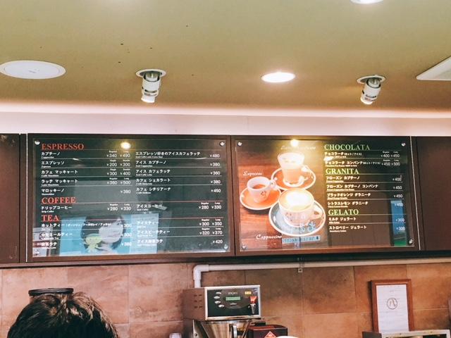 名古屋駅近くのカフェチャオプレッソ。電源・Wi-Fiあり