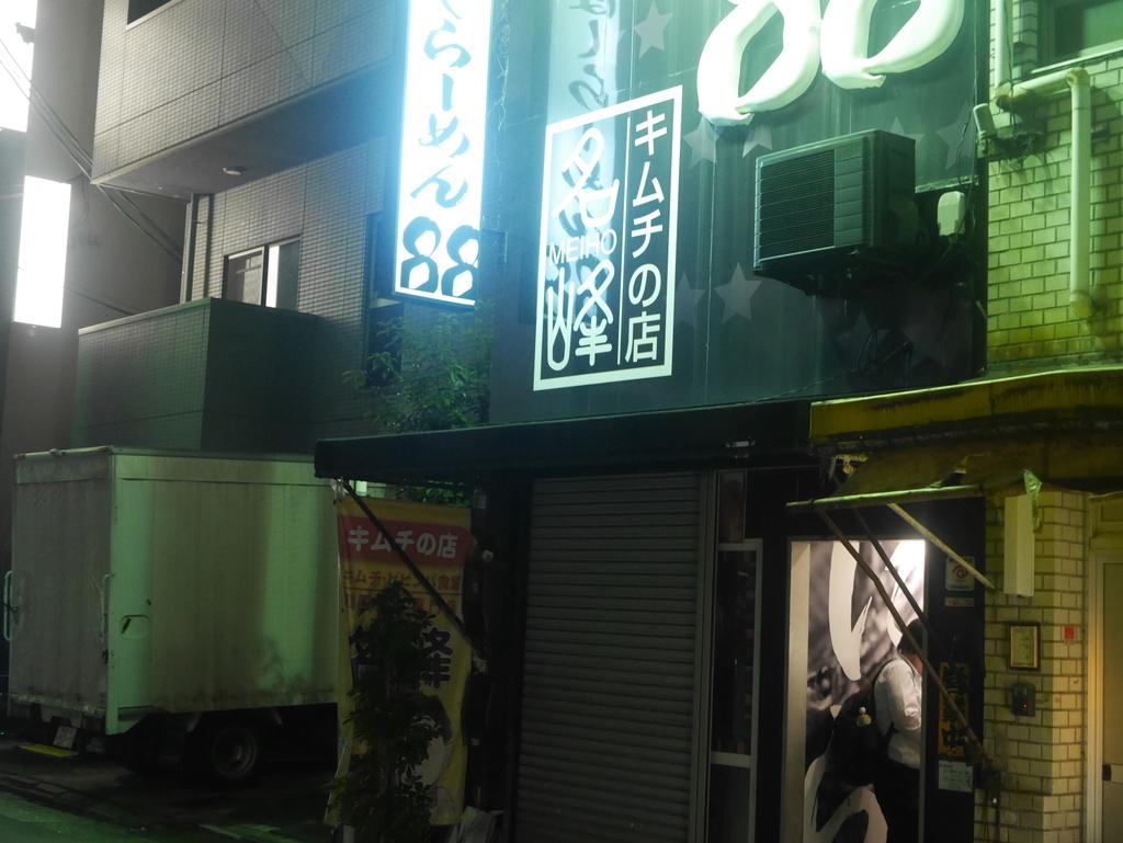 名古屋駅近くにあるにぼしラーメン88の外観
