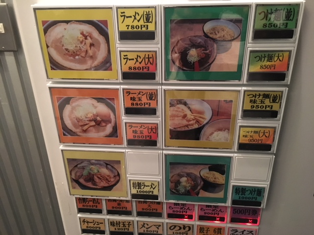 名古屋駅近くにあるにぼしラーメン88のメニュー