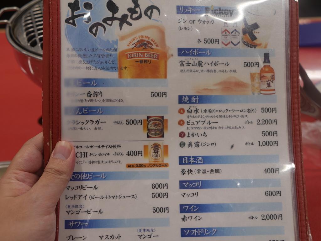 名古屋駅近くにある焼肉アジェのメニュー