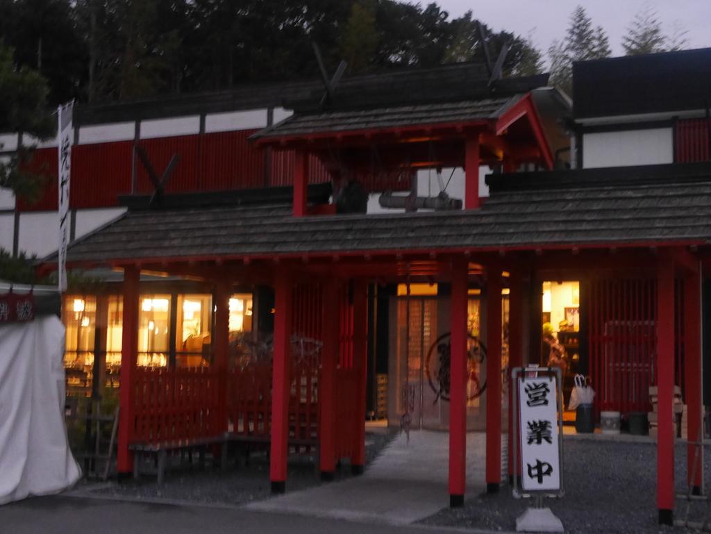 近江牛と松茸食べ放題のあばれ食いで有名な魚松の外観