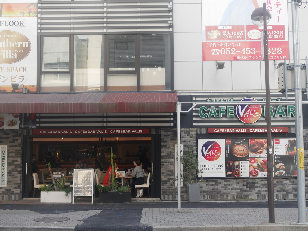 名古屋駅近くで電源・Wi-Fi完備のカフェバリーズの外観