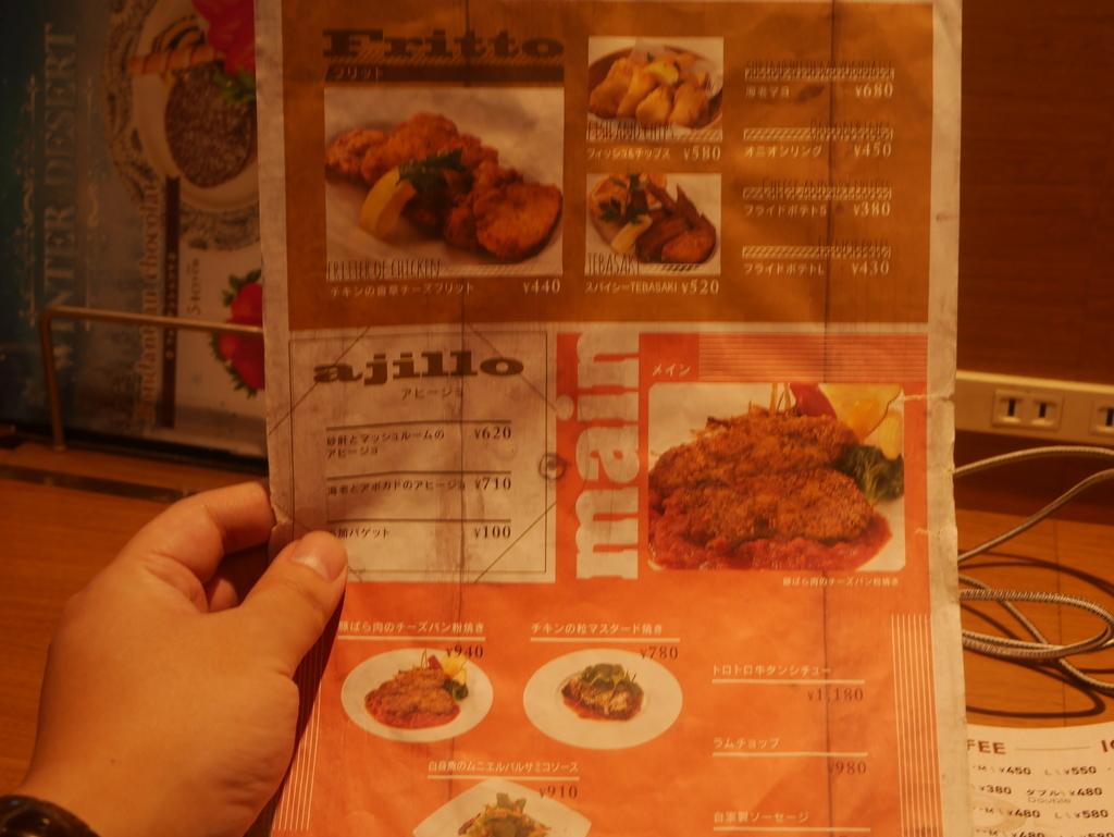 名古屋駅近くで電源・Wi-Fi完備のカフェバリーズのメニュー