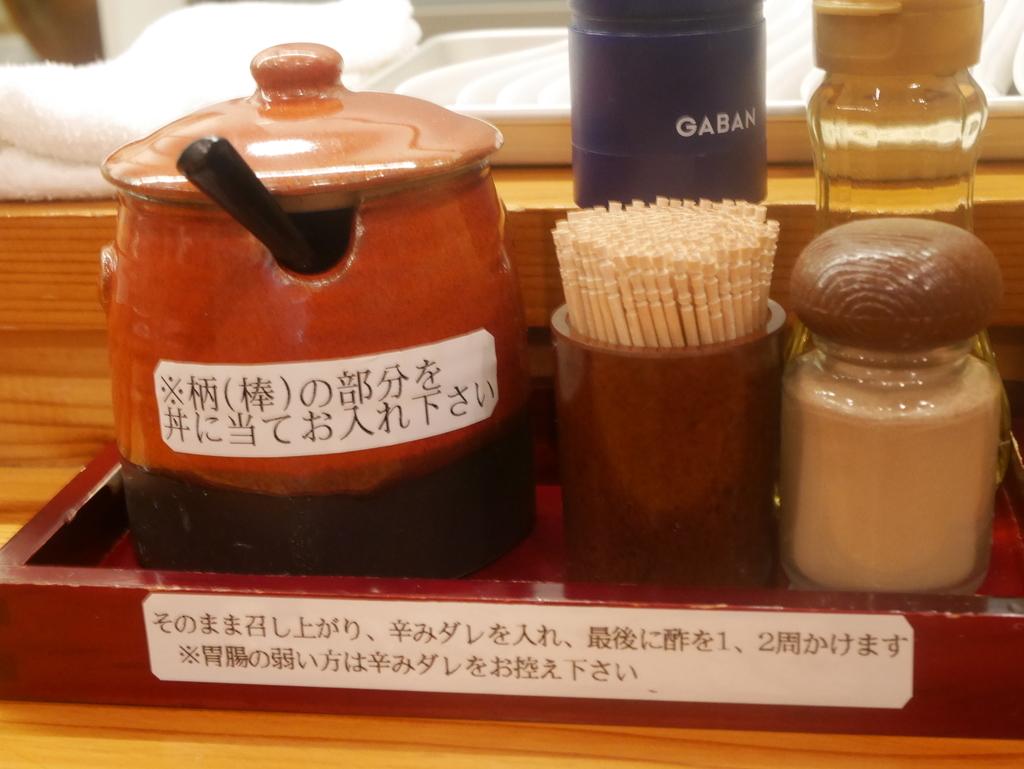 名古屋の塩釜口にあるラーメン屋一陽軒の調味料