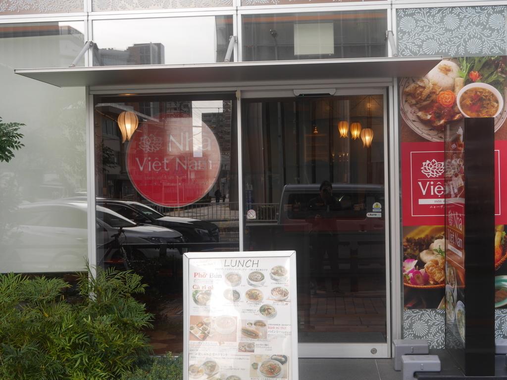 名古屋駅近くでベトナム料理ランチが食べられるお店ニャーベトナムの外観