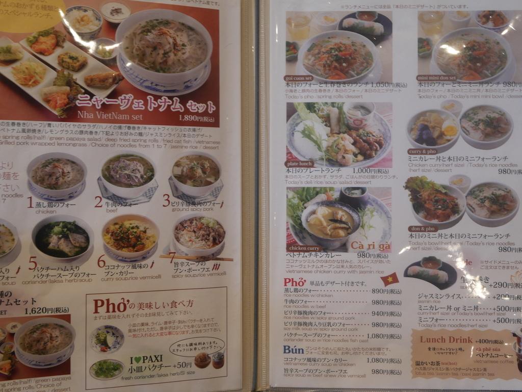 名古屋駅近くでベトナム料理ランチが食べられるお店ニャーベトナムのメニュー