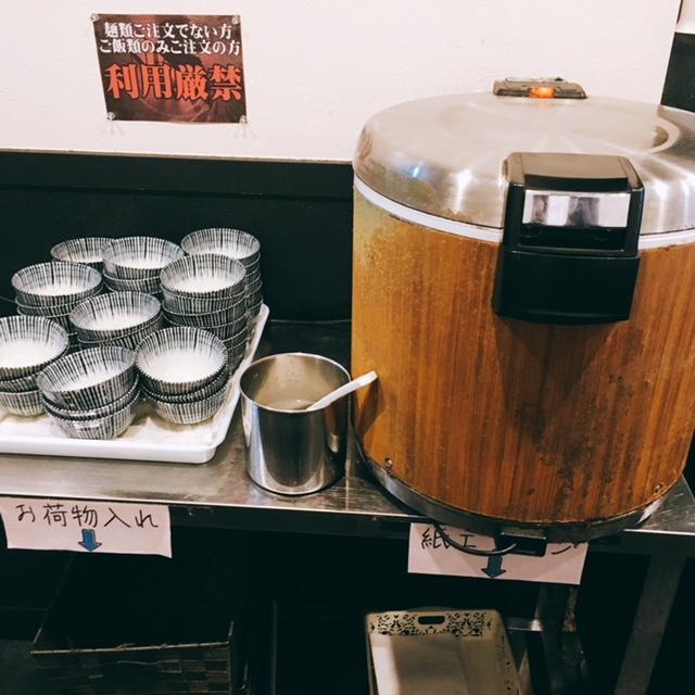 名古屋の塩釜口駅にあるラーメン屋純也のライス食べ放題