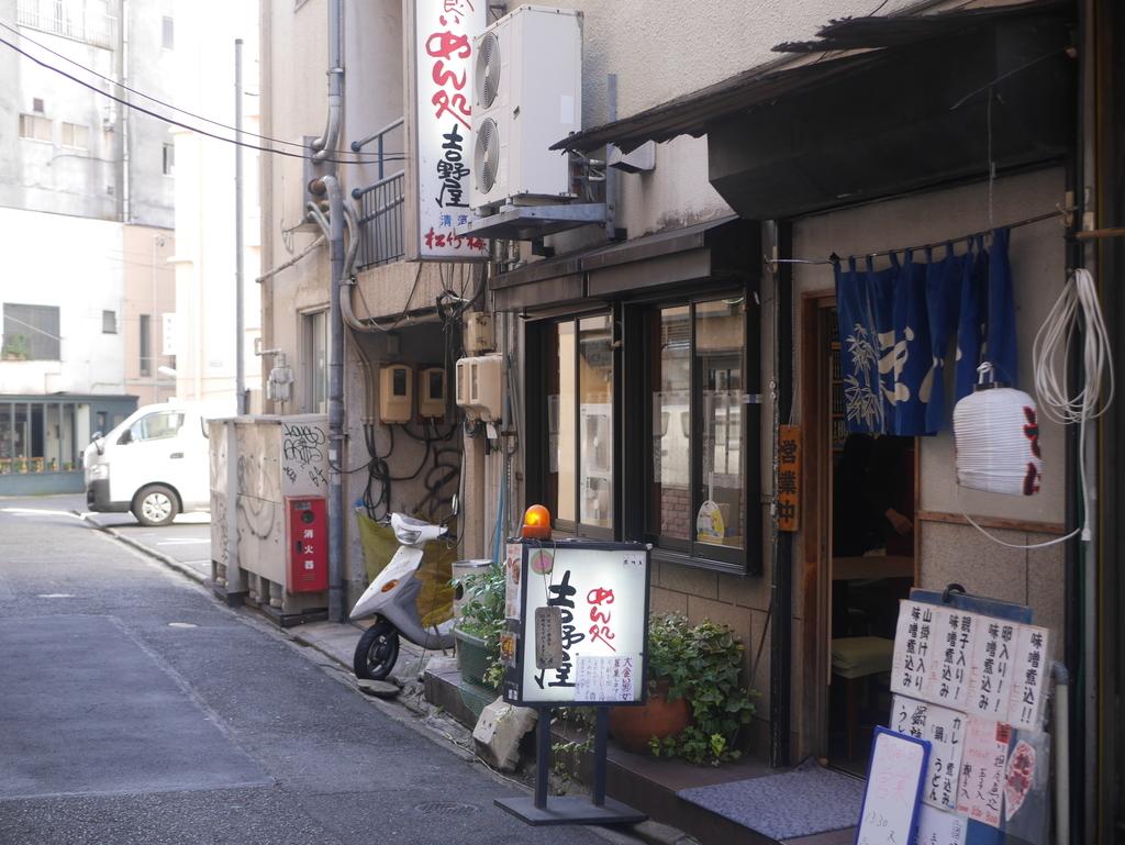 名古屋の新栄町にある味噌煮込みうどんのお店吉野屋の外観