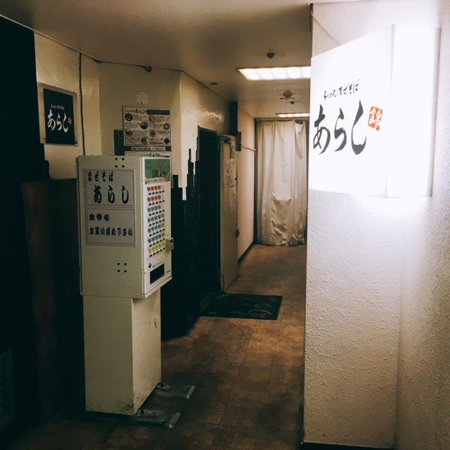 栄・錦にある深夜営業しているラーメン店まぜそばあらしの外観