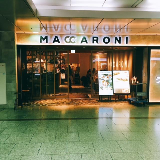 名古屋駅で美味しいモーニングが食べられるお店マカロニ