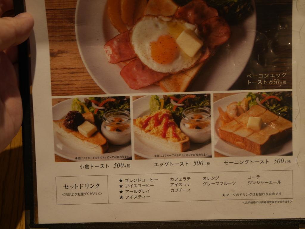 名古屋駅で美味しいモーニングが食べられるお店マカロニのドリンクメニュー