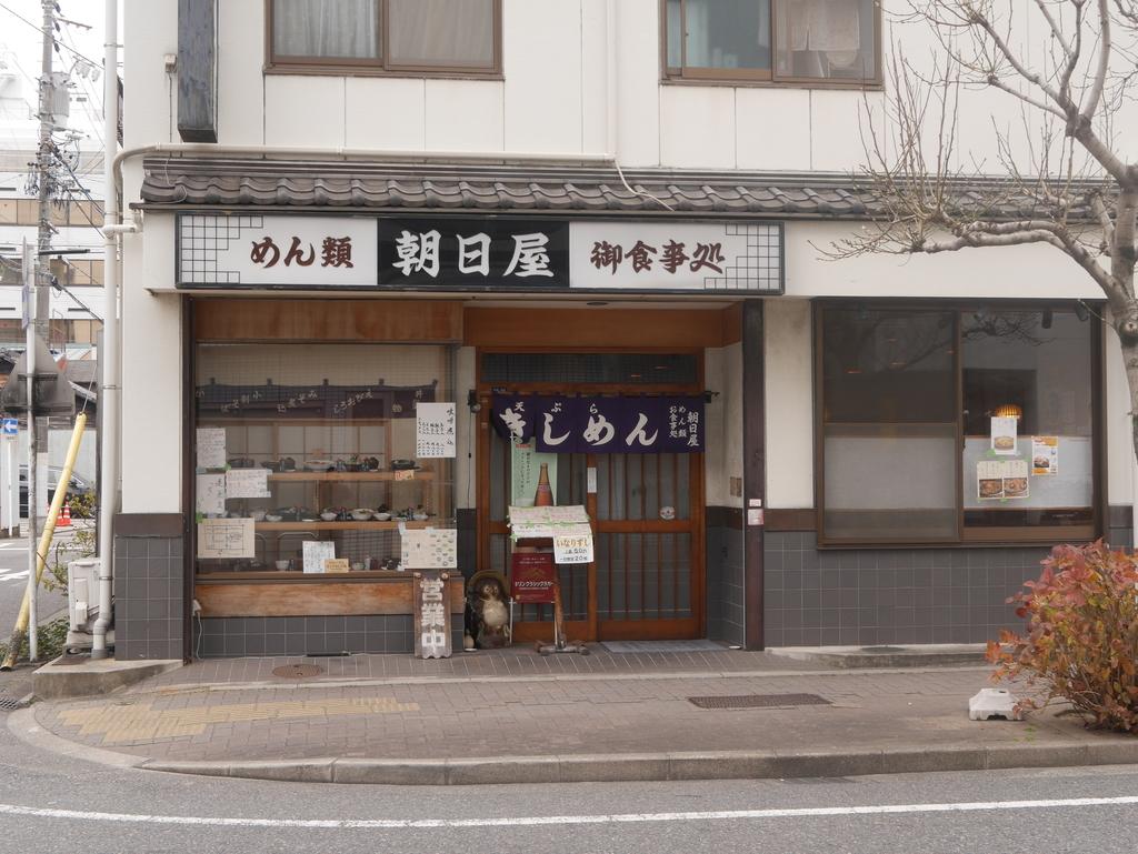 名古屋駅近くにある焼ききしめんのお店朝日屋の外観