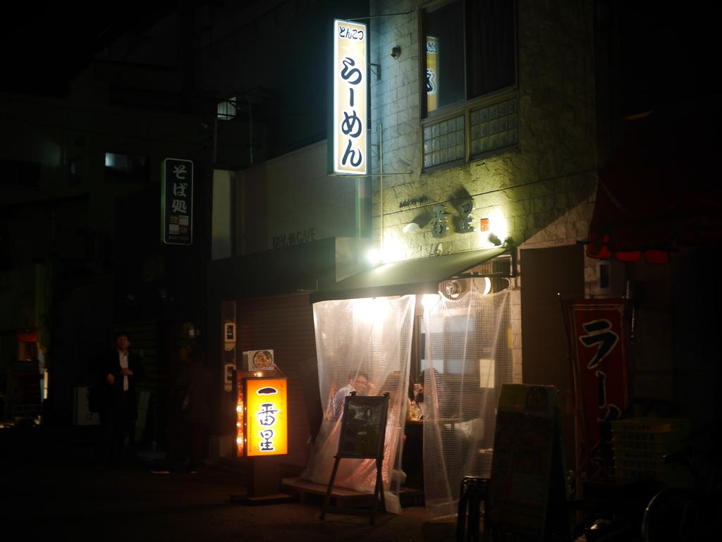 名古屋駅から徒歩6分ほどの場所にある熊本ラーメンのお店一番星の外観