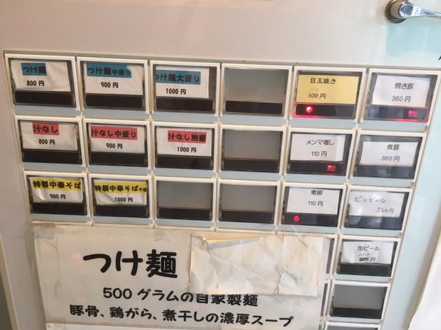 名古屋駅から徒歩5分の場所にあるラーメン店Rのメニュー
