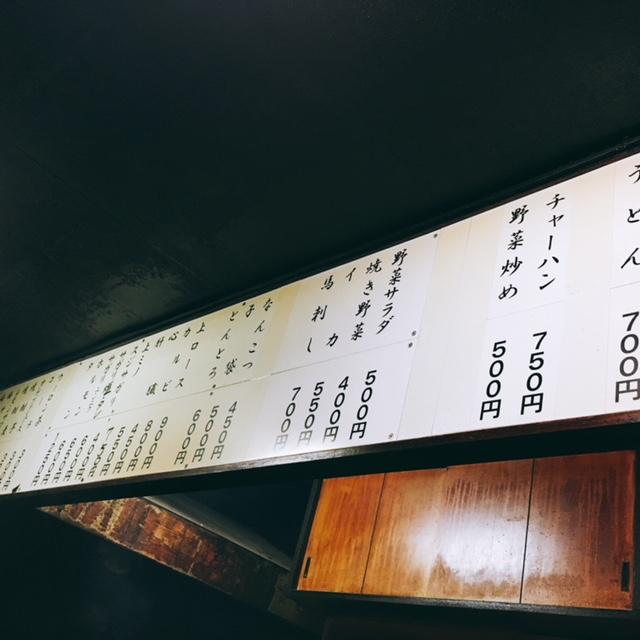 名古屋市浅間町にある焼き肉屋さん馬力屋のメニュー