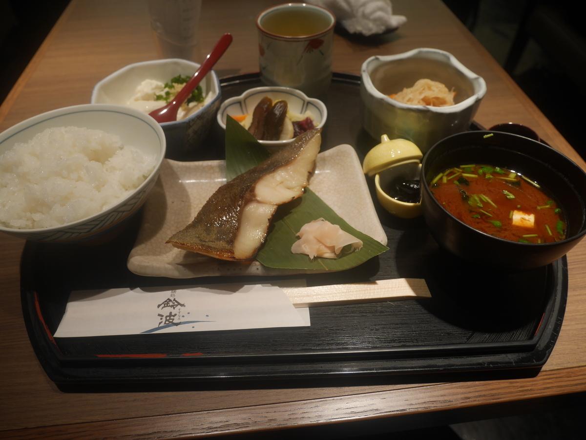 名古屋駅地下街エスカにある魚料理のお店鈴波の鈴波定食