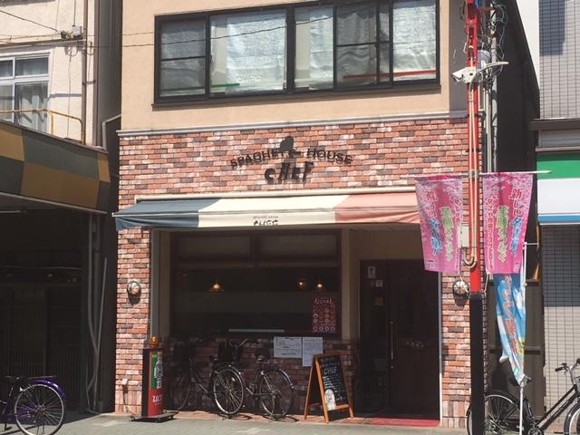 名古屋駅から徒歩7分ほどの場所にあるシェフの外観