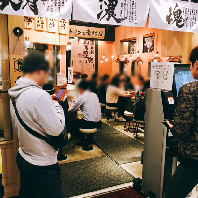 名古屋駅近くの大名古屋ビルヂングにある豚骨ラーメンのお店一番軒の内観