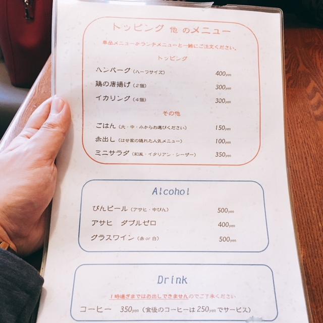 名古屋の久屋大通・高岳エリアにあるスパゲッティとハンバーグのお店はせ家のメニュー