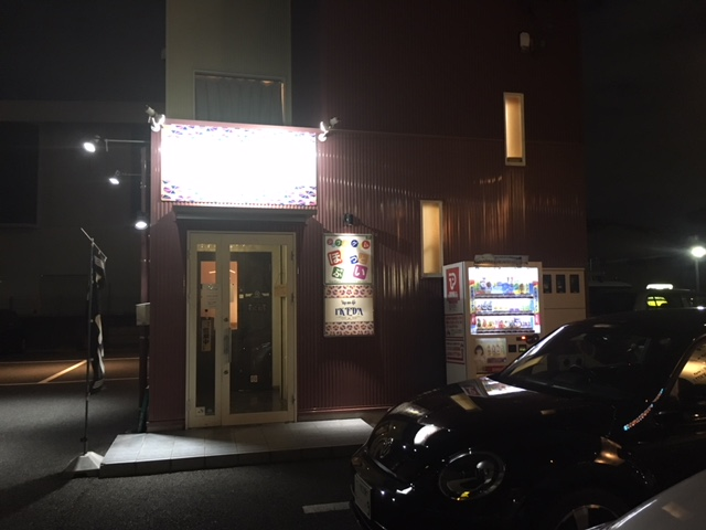 名古屋市岩塚にあるラーメン屋さんIKEDAの外観