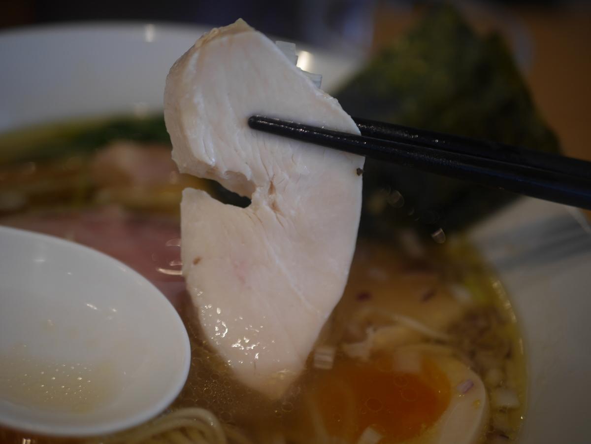 名古屋市中川区にあるラーメン屋さんいえろうの塩ラーメンの鶏チャーシュー