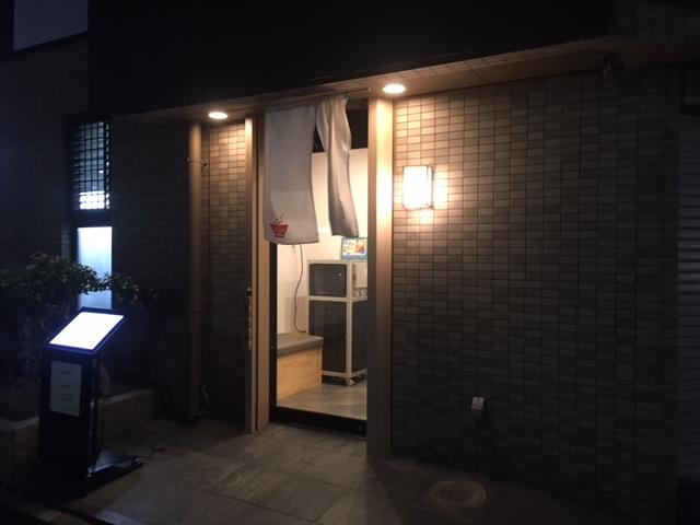 2019年名古屋市鶴舞にオープンした新店ラーメン屋幸先坂の外観
