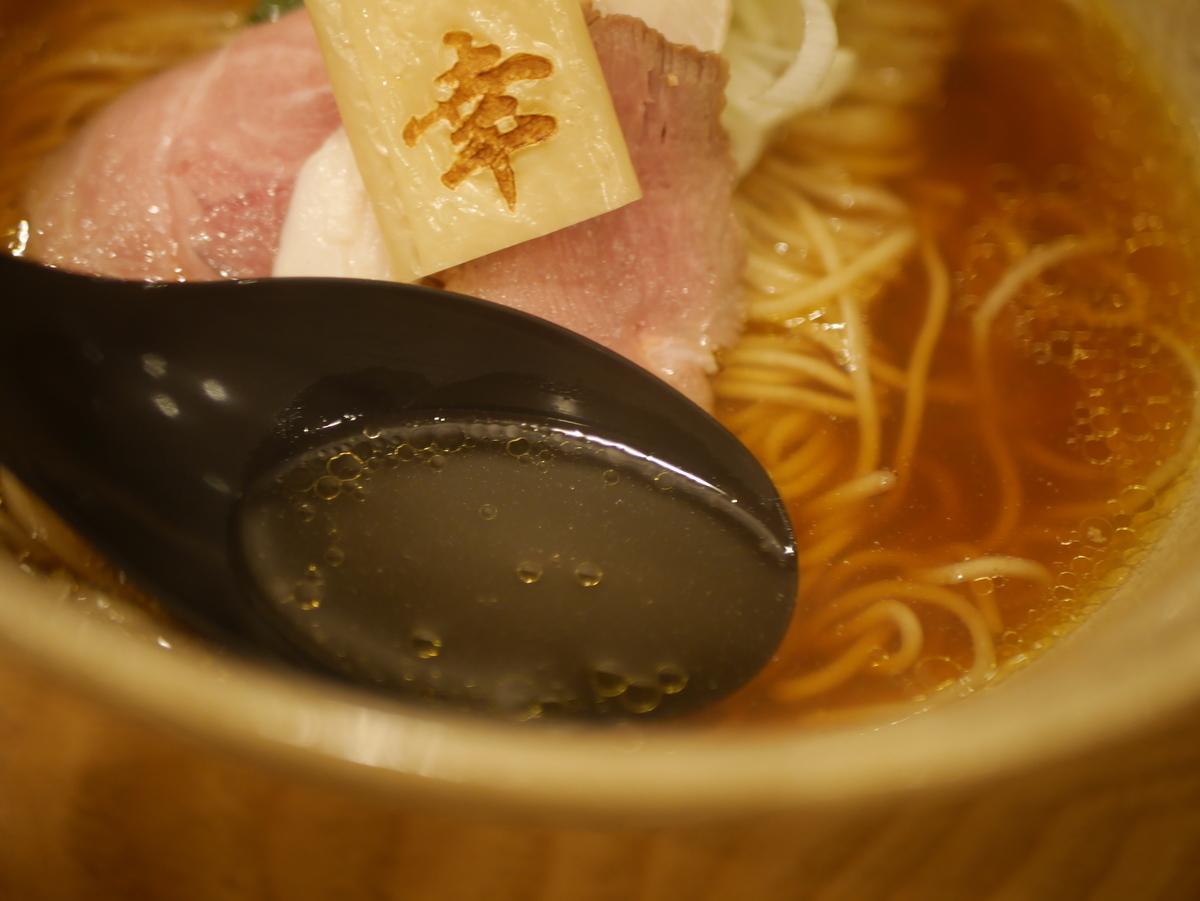 2019年名古屋市鶴舞にオープンした新店ラーメン屋幸先坂の貝とアゴだしの醤油そば