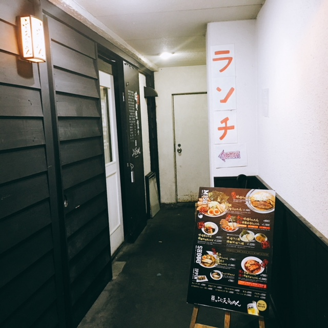 2019年名古屋市矢場町にオープンしたラーメン新店やば点らぁめんの外観