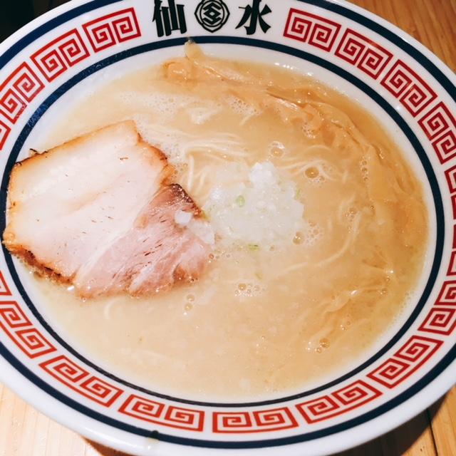 名古屋市大須のおすすめラーメン屋仙水の塩ラーメン