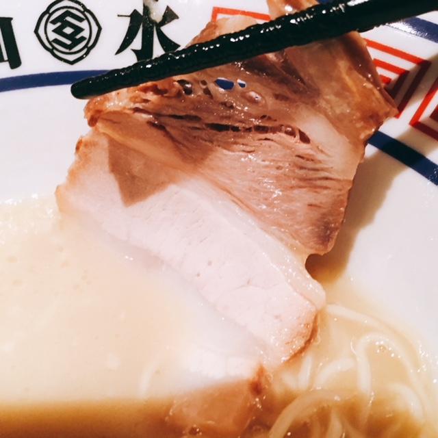 名古屋市大須にあるラーメン屋仙水の濃厚塩ラーメンのチャーシュー