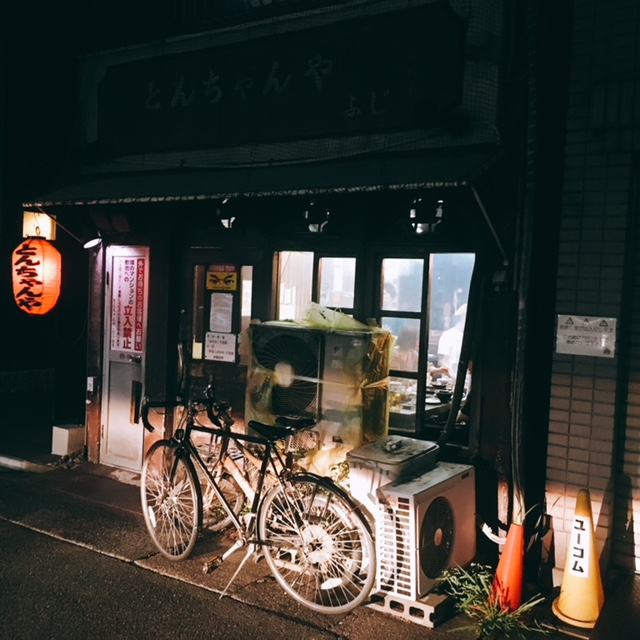 名古屋市大須にあるとんちゃんやふじの外観