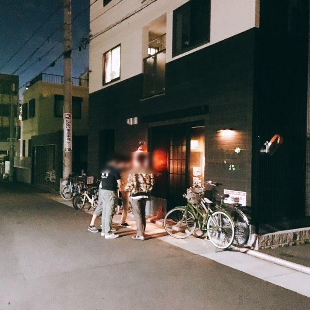 名古屋市大須にあるとんちゃんやふじはなれの外観