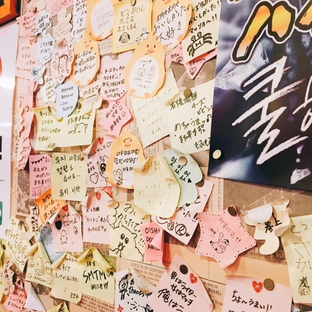 名古屋市大須にある韓国料理専門店カントンの思い出の内観