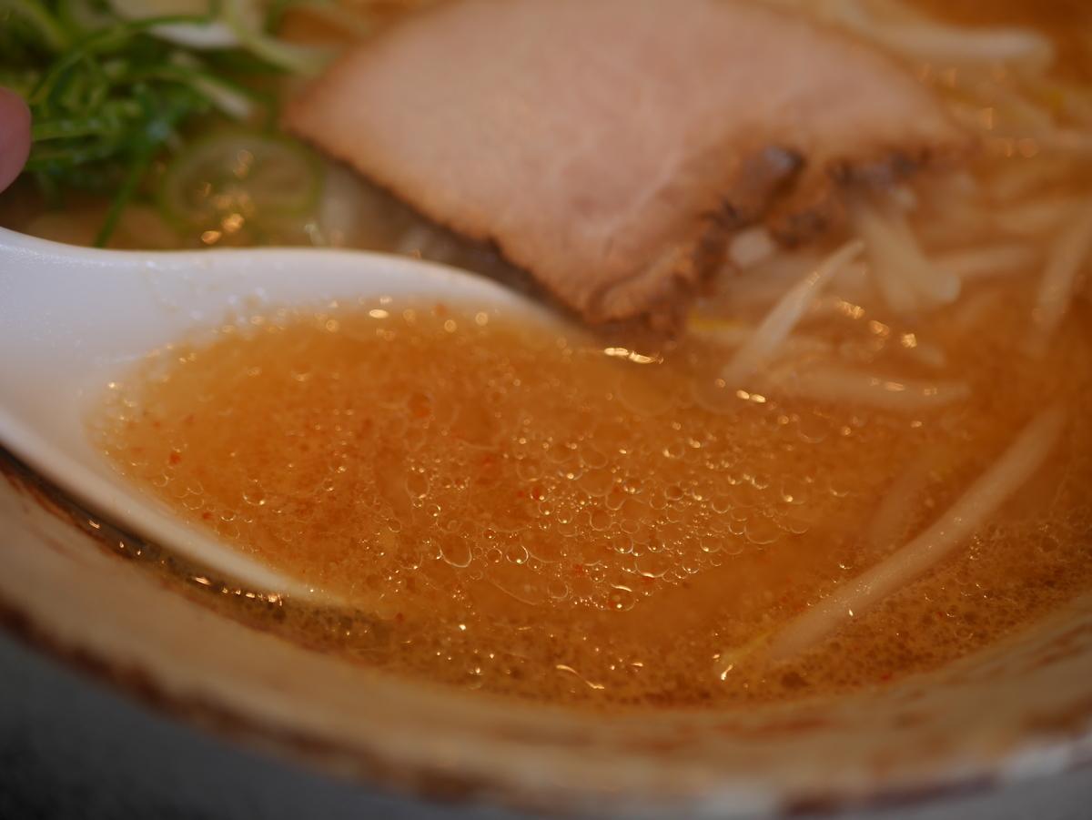 名古屋市中川区にあるラーメン屋さん八龍の味噌ラーメンのスープ