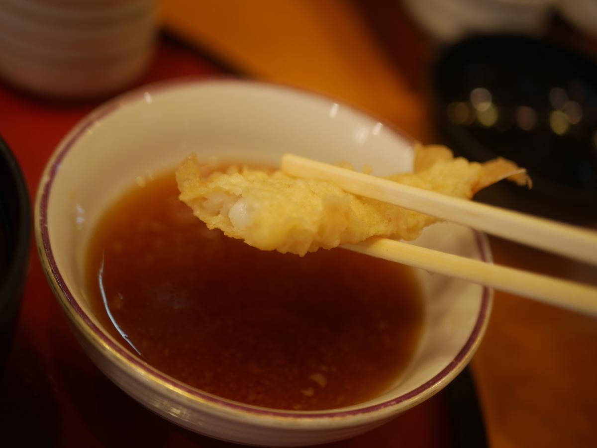 名古屋市金山にある天ぷら内山のランチ天ぷら定食のキス