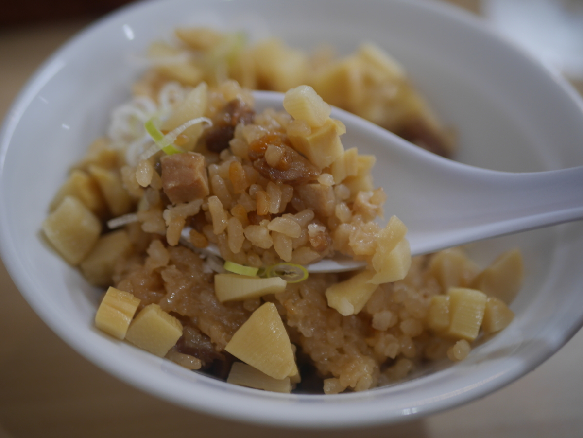 名古屋市大須にあるラーメン屋圓のチャーシュー炊き込みご飯