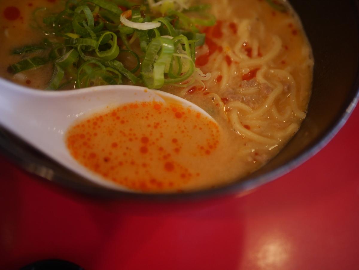 名古屋市大須のおすすめラーメン屋咲咲の担々麺のスープ