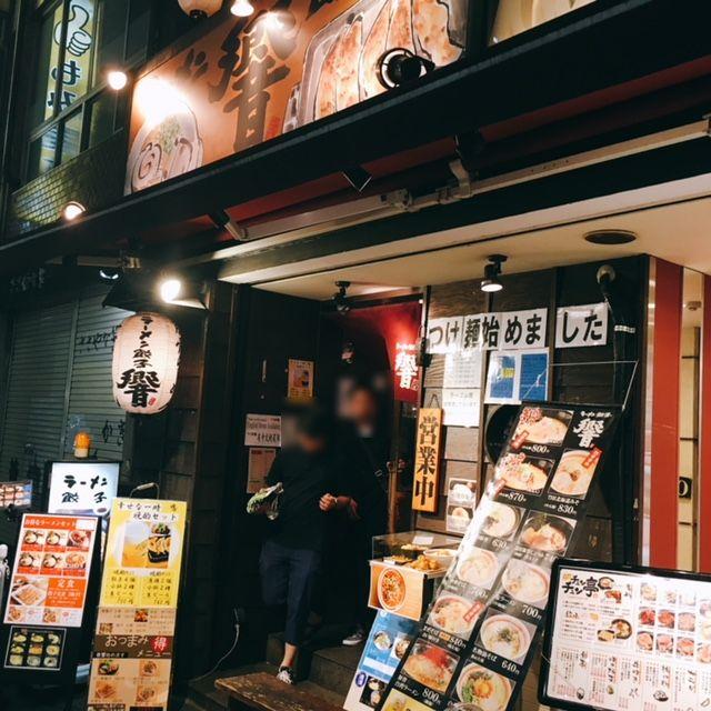 名古屋駅から徒歩4分のラーメン屋響の外観