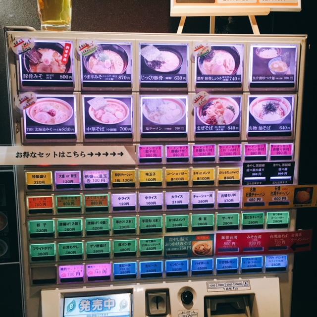 名古屋駅から徒歩4分のラーメン屋響のメニュー