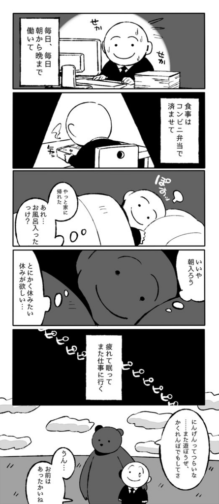 f:id:ryuuraita:20161107210559j:plain