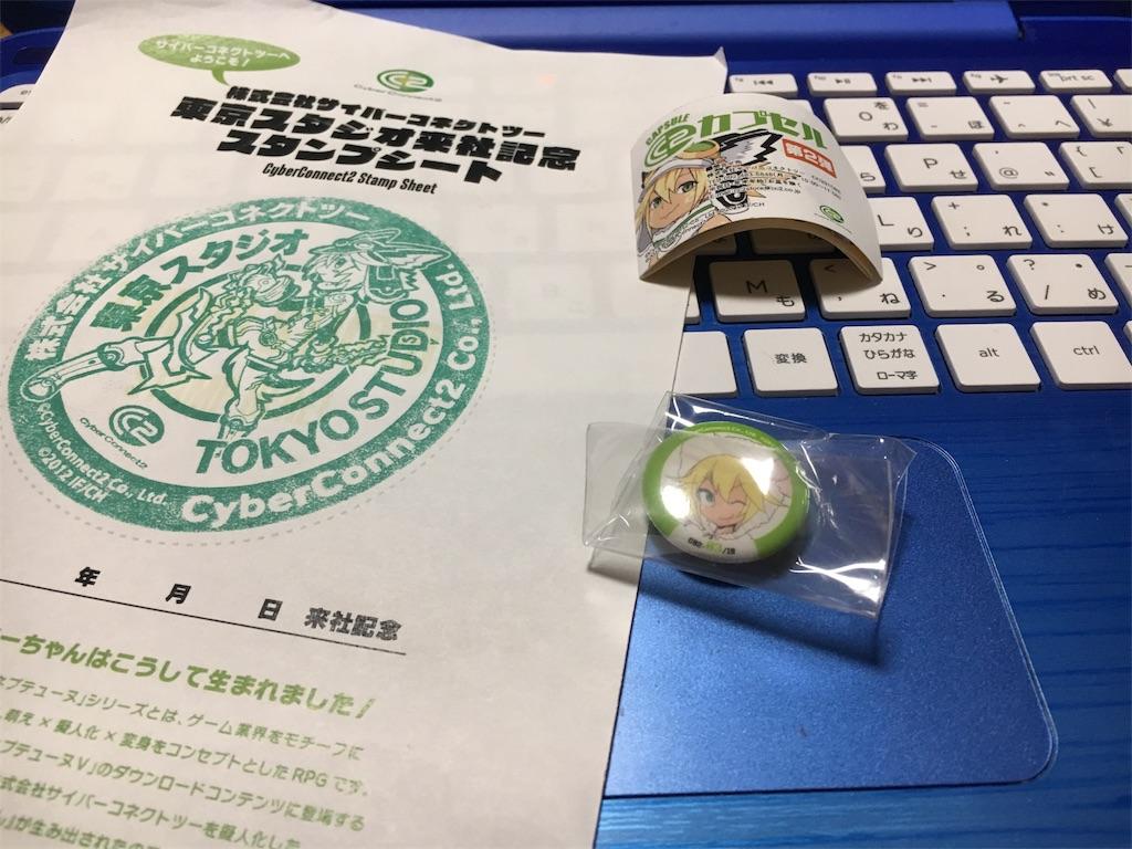 f:id:ryuuraita:20161229211004j:image