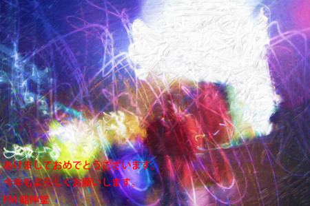f:id:ryuusinn:20100111153520j:image