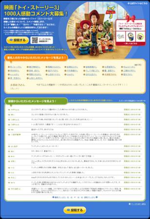 f:id:ryuusinn:20100714102836j:image